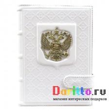 Ежедневник А5 «Россия с гербом» белый