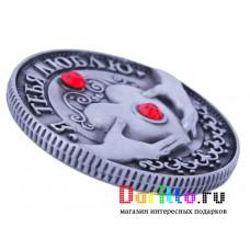 Сувенирная монета Я тебя люблю