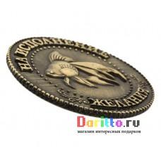 Сувенирная монета На исполнение желаний