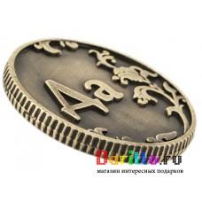 Сувенирная монета Да/Нет