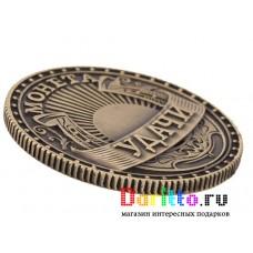 Сувенирная монета Удачи